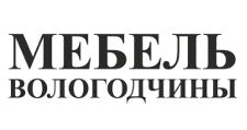 Салон мебели «Мебель вологодчины», г. Вологда