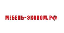 Салон мебели «Мебель эконом», г. Киров