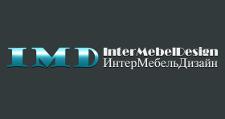 Мебельная фабрика «ИнтерМебельДизайн», г. Санкт-Петербург