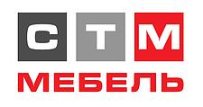 Салон мебели «Сибирские Технологии Мебели», г. Сосновоборск