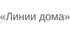 Изготовление мебели на заказ «Линии дома», г. Сосновоборск