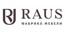 Мебельная фабрика «РАУС»