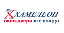 Двери в розницу «ХАМЕЛЕОН», г. Климовск