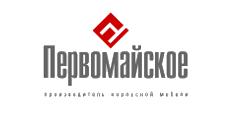 Мебельная фабрика Первомайское