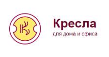 Изготовление мебели на заказ «Креслов», г. Москва
