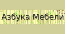 Изготовление мебели на заказ «Азбука мебели», г. Пермь