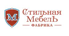 Мебельная фабрика «Стильная Мебель», г. Тольятти