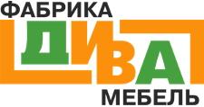 Мебельная фабрика «Дива мебель», г. Москва