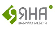 Оптовый мебельный склад «Яна», г. Краснодар