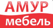 Изготовление мебели на заказ «Амур-мебель», г. Благовещенск