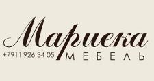 Мебельный магазин «Мариека мебель», г. Санкт-Петербург