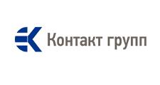 Оптовый поставщик комплектующих «Контакт Групп», г. Москва