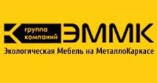 Мебельная фабрика «ЭММК», г. Нефтекамск