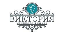 Мебельная фабрика «Виктория», г. Переславль-Залесский