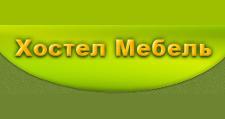 Оптовый мебельный склад «Хостел мебель», г. Москва
