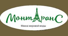 Салон мебели «Монтаранс», г. Нижний Новгород