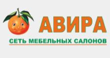 Салон мебели «Авира», г. Томск