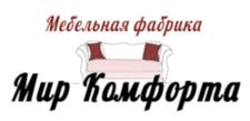 Мебельная фабрика «Мир Комфорта», г. Большие Салы