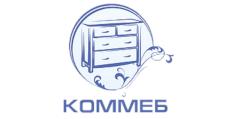 Мебельная фабрика «Коммеб», г. Санкт-Петербург