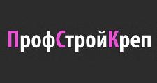 Розничный поставщик комплектующих «ПрофСтройКреп», г. Санкт-Петербург
