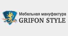 Изготовление мебели на заказ «Grifon Style», г. Москва
