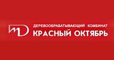 Мебельная фабрика Красный октябрь