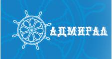 Розничный поставщик комплектующих «Адмирал», г. Санкт-Петербург