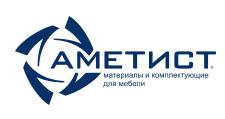 Розничный поставщик комплектующих «Аметист», г. Никифорово