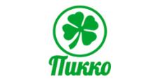 Фурнитурная компания «Пикко», г. Ярославль