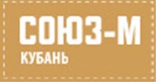 Розничный поставщик комплектующих «Союз-М-Кубань», г. Краснодар