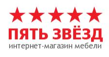 Интернет-магазин «5 звёзд», г. Москва