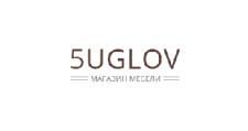 Интернет-магазин «5UGLOV», г. Москва