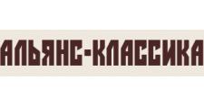 Интернет-магазин «Альянс-классика», г. Казань