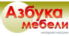 Интернет-магазин «Азбука мебели», г. Москва