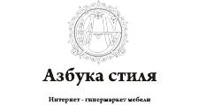 Интернет-магазин «Азбука стиля», г. Москва