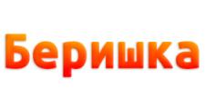 Интернет-магазин «Беришка», г. Хабаровск