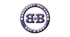 Интернет-магазин «Бит и байт», г. Москва