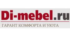 Интернет-магазин «Di-Mebel.ru», г. Москва
