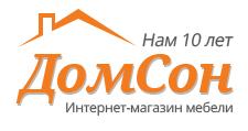 Интернет-магазин «ДомСон», г. Москва