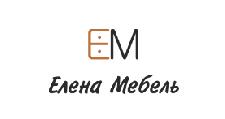 Интернет-магазин «Елена Мебель», г. Москва