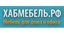 Интернет-магазин «Хабмебель.рф», г. Хабаровск