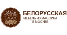 Интернет-магазин «Lagos», г. Москва
