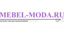 Интернет-магазин «MEBEL-MODA.RU», г. Москва