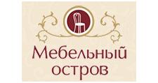 Интернет-магазин «Мебельный остров», г. Москва