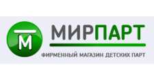 Интернет-магазин «Мир Парт», г. Москва