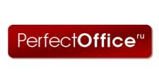 Интернет-магазин «PerfectOffice», г. Москва