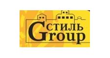 Интернет-магазин «Стиль Групп», г. Хабаровск