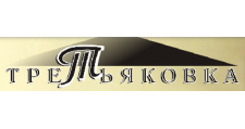 Интернет-магазин «Третьяковка», г. Хабаровск