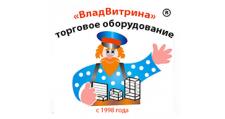 Интернет-магазин «ВладВитрина», г. Владивосток
