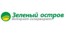 Интернет-магазин «Зелёный Остров», г. Владивосток